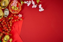 Chinese new year 2019 festival .Flat lay. Happy Chinese new year or lunar new year. Text space images. (with the character