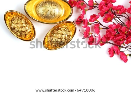Chinese New Year Greeting--Gold ingot and plum blossom.