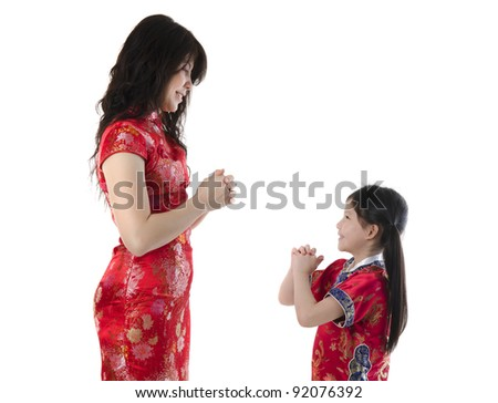 chinese new year greeting mother and daugther