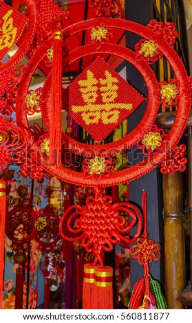 chinese new year greetingswishes and phrases festive phrases background chinese phrases like