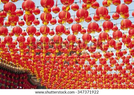 chinese new year lantern shooting in the capital of malaysia kuala lumpur february - Chinese New Year 2008
