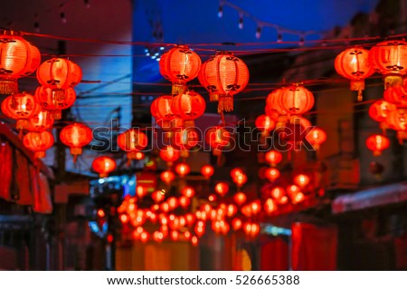 Chinese new year lanterns in china town.