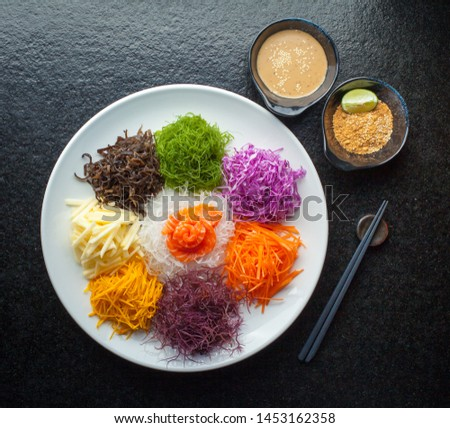Chinese New Year Lou Sang 捞生 Yusheng traditional food celebration for blessing ストックフォト ©