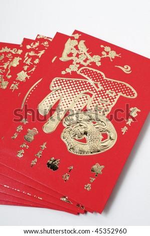 chinese new year lucky pocket money - stock photo
