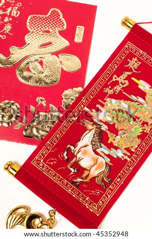 chinese new year object