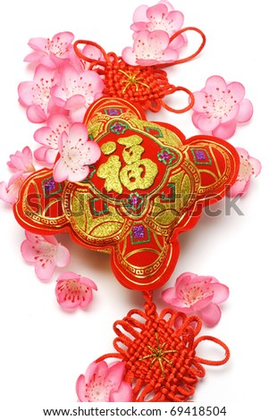 Chinese new year ornament and cherry blossom on white background