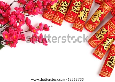 Chinese New Year Ornament,Firecrackers and Plum Blossom with copy space.