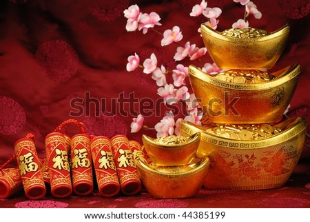 Chinese new year ornament--gold ingot,firecrackers and plum flower.