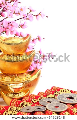 Chinese new year ornament--Gold ingots,copper coins,firecrackers and plum blossom with copy space.