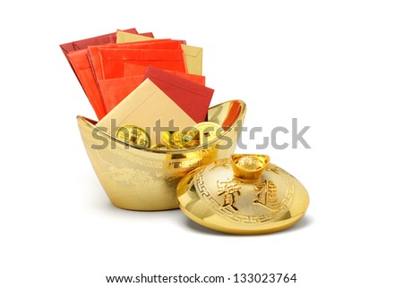 Chinese New Year Ornaments and Red packets on White Background
