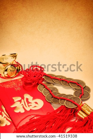 Chinese new year ornaments on a vintage background.