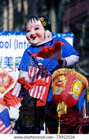 Chinese new year parade in New York Chinatown
