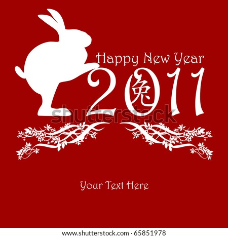 stock photo : Chinese New Year Rabbit holding 2011 Red with Peony Flowers
