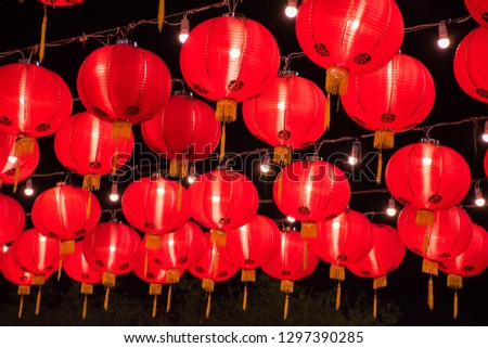 Chinese new year red lanterns for background.