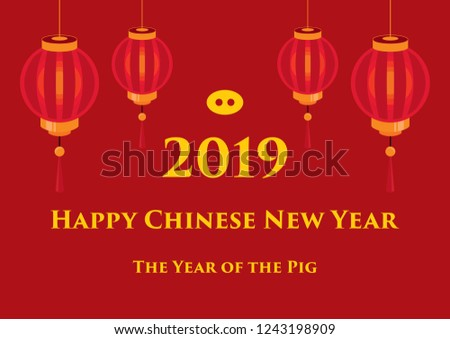 Chinese New Year 2019 Year of the Pig illustration. Chinese background with lanterns. Beautiful red lanterns. Red lanterns on a red background