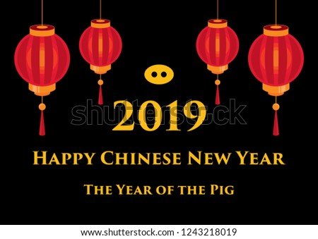 Chinese New Year 2019 Year of the Pig illustration. Chinese background with lanterns. Beautiful red lanterns. Red lanterns on a black background