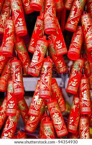 chinese newyear symbol