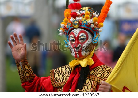 stock photo : Chinese Opera, Monkey King