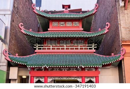 Chinese Pagoda Building Between Buildings