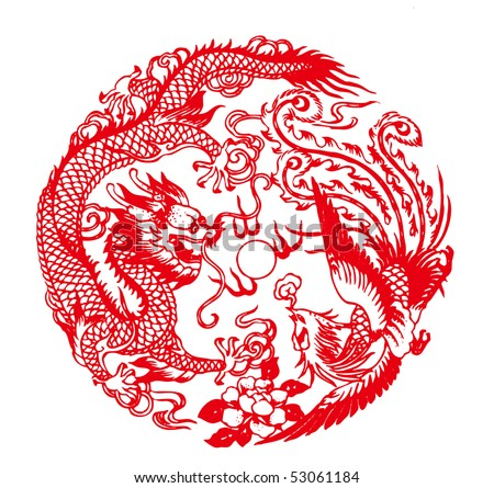 Chinese paper cutting - Auspicious Dragon and Phoenix pattern