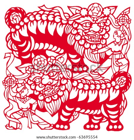 chinese paper cutting templates dragon - chinese paper cutting dragon stock photo 63695554