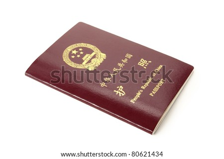 Chinese Passport  on white background