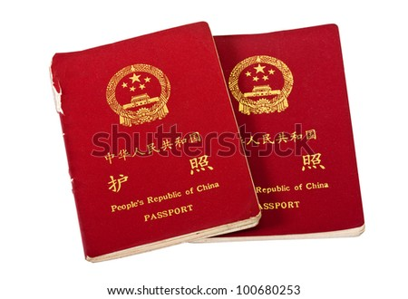 Chinese passports isolated on white background