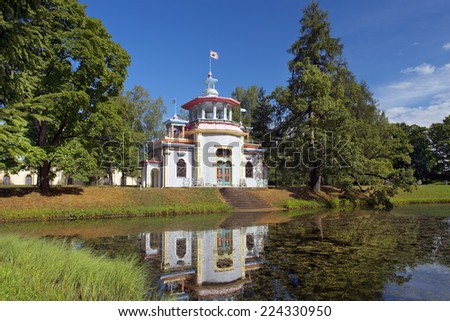 Stock Photo Chinese pavilion in Catherine park, Tsarskoye Selo (Pushkin), architect Vasily Neelov and Yury Velten, neighborhood of Saint-Petersburg, Russia