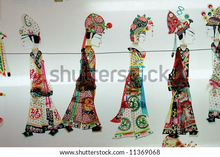 Chinese puppets