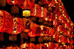 Chinese red lamp