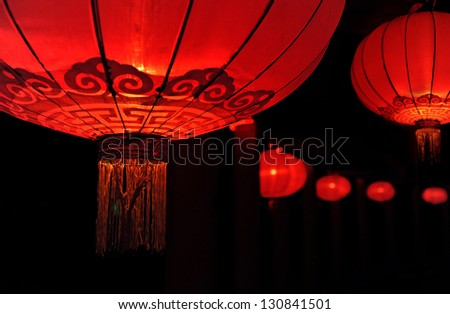 Chinese red lantern (decoration for Chinese Spring Festival celebration)