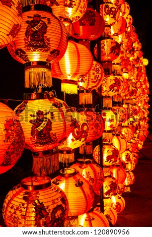 Chinese red lanterns. Display Chinese god of wealth. Chinese dragon.