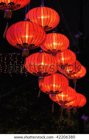 Chinese red paper lanterns at night