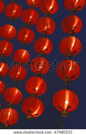 Chinese red paper lanterns in Beijing in the evening