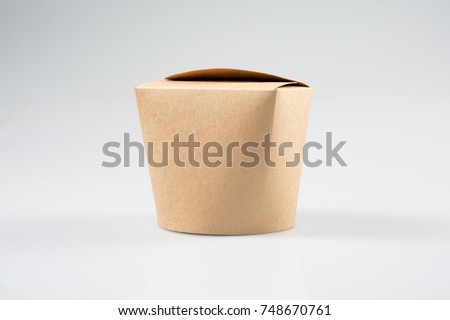 Chinese restaurant take-out box isolated on white background  #748670761
