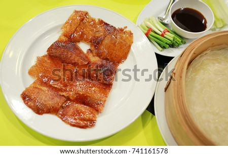 Peking Duck - Chinese roast crispy duck served with hoisin