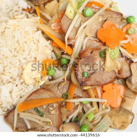 Chinese Roast Pork With Vegetables And Egg-Fried Rice Stock Photo ...