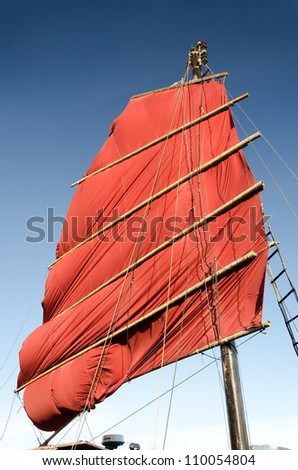 Chinese Sail in blue sky