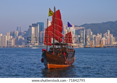 chinese sailing ship in Hong Kong victoria harbour
