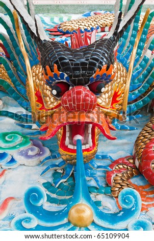 Chinese sculpture of spit water dragon