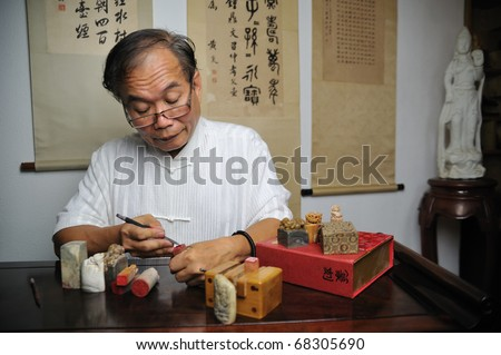Chinese Seal engraver