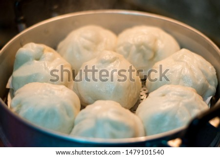 Chinese Steamed Buns or Baozi in Thai style steaming pot. #1479101540