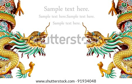 Chinese style dragon statue isolated on white background.
