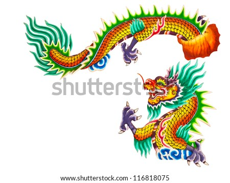 Chinese style dragon statue on white