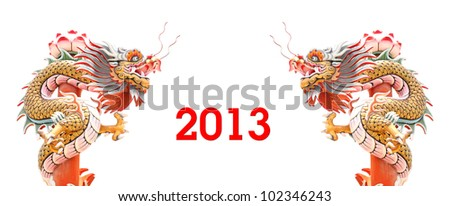 Chinese style dragon statue  on white isolated - stock photo