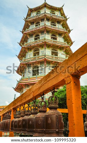 Chinese-style pagoda. at Wat Tham Khao Noi, temple in Kanchanaburi, Thailand.