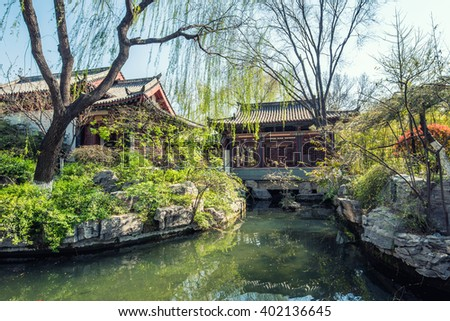 Chinese style park well-known as 'baotuquan park' with natural spring water and ancient pavilion -Jinan, China #402136645