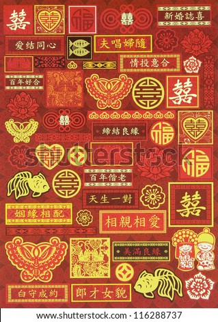 Chinese Symbol Background. Chinese New Year
