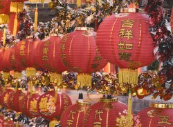 Chinese symbols on Traditional Chinese New Year on Lantern or Spring Festival with the Chinese character and symbol blessings written mean best wishes and lucrative