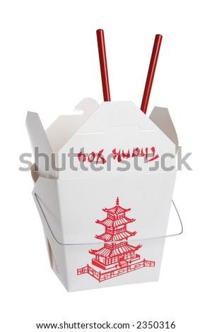 Chinese Takeout Box - stock photo